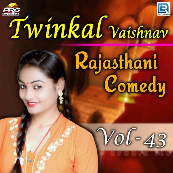 Twinkal Vaishnav - Twinkal Vaishnav Rajasthani Comedy, Vol. 43