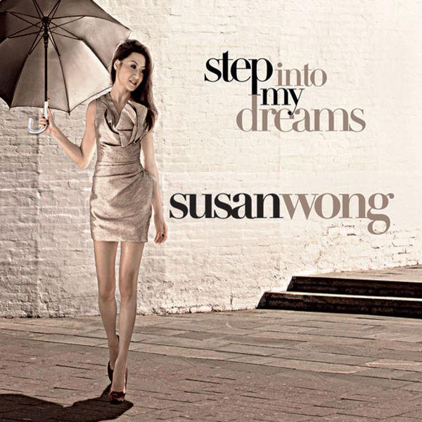 Susan Wong - Step Into My Dreams