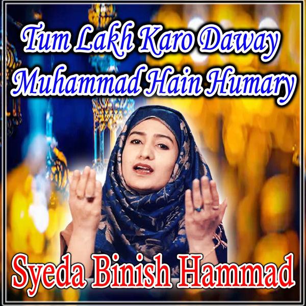 Syeda Binish Hammad - Tum Lakh Karo Daway Muhammad Hain Humary - Single