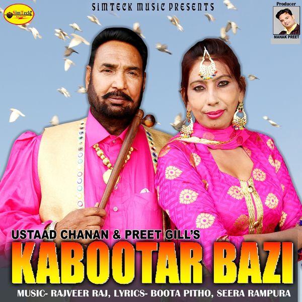 Album Kabootar Bazi, Ustaad Chanan, Preet Gill | Qobuz