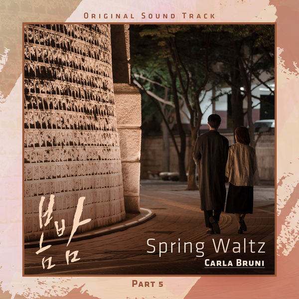 Carla Bruni - Spring Waltz [From 'One Spring Night' (Original Television Soundtrack), Pt. 5]