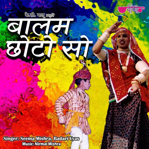 Badari Vyas - Balam Chhoto So