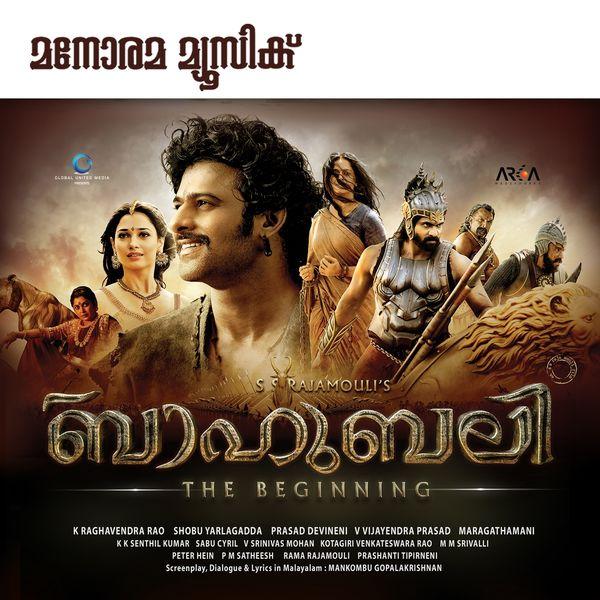 M. M. Keeravani - Baahubali - The Beginning (Malayalam) [Original Motion Picture Soundtrack]