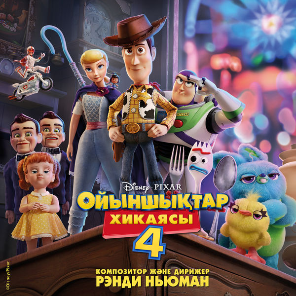 Randy Newman - Toy Story 4