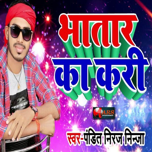 Pandit Neeraj Ninja - Bhatar Ka Kari