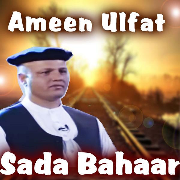 Ameen Ulfat - Sada Bahaar