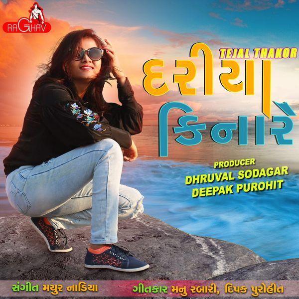 Tejal Thakor - Dariya Kinare (feat. Zeel Joshi)