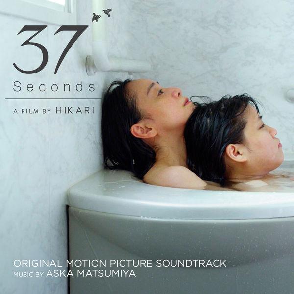 Aska Matsumiya - 37 Seconds (Original Motion Picture Soundtrack)