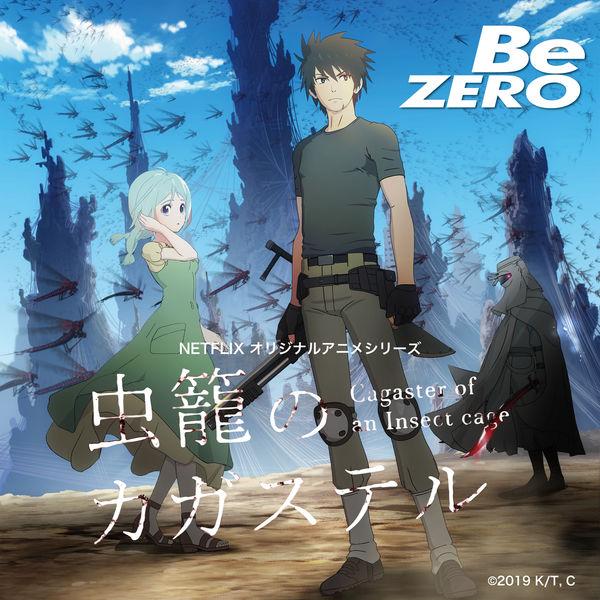 Hilcrhyme - Be Zero