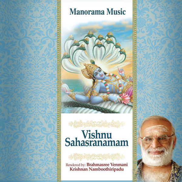Album Vishnu Sahasranamam, Brahmasree Venmani Krishnan