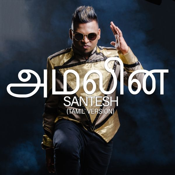 tamil mp3 download high quality