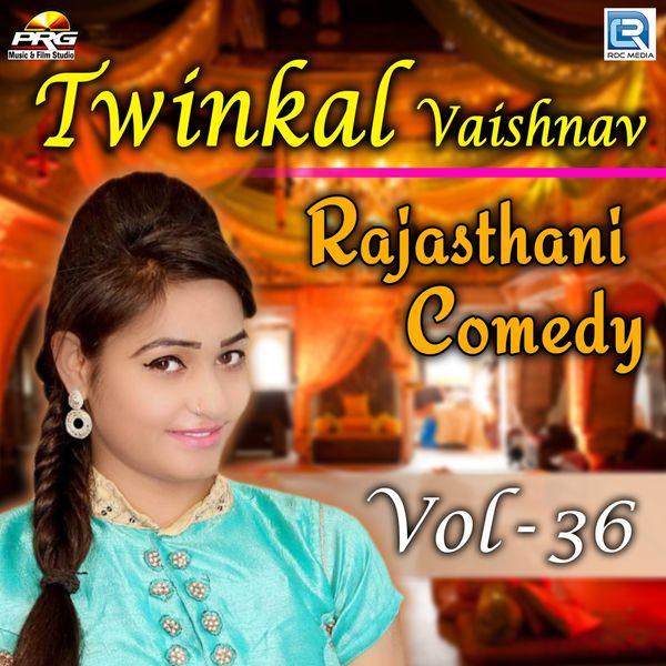 Twinkal Vaishnav - Twinkal Vaishnav Rajasthani Comedy, Vol. 36