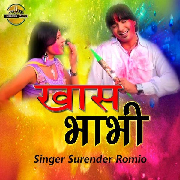 Surender Romio - Khaas Bhabhi