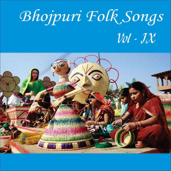 Krishna - Bhojpuri Folk Songs, Vol. 9