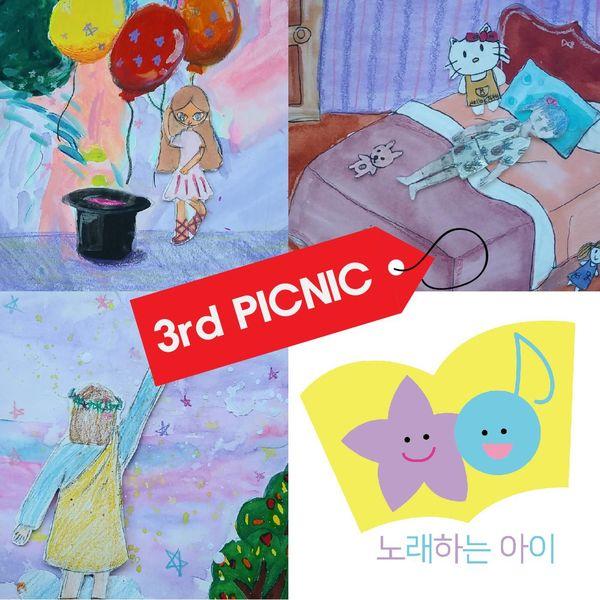 Kang Dong Hee - 3rd PICNIC