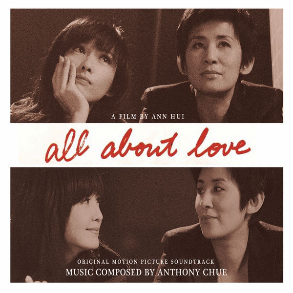 Anthony Chue - All About Love (Original Motion Picture Soundtrack)