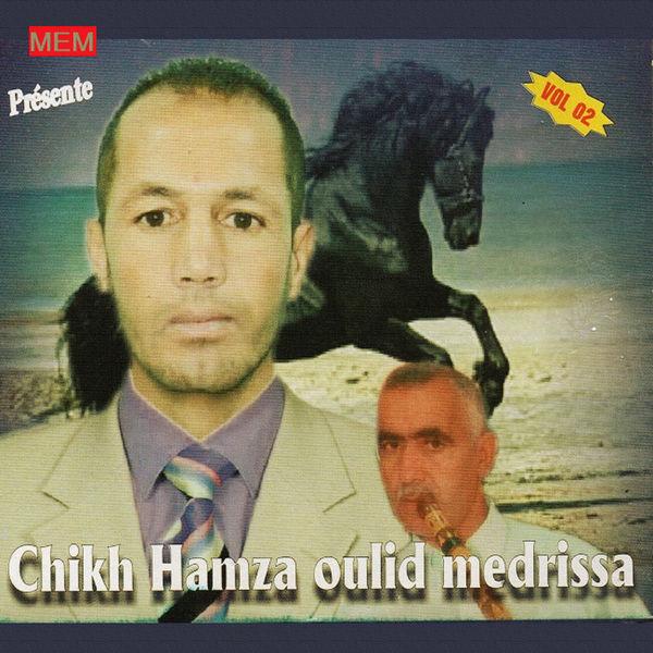 Chikh Hamza Oulid Medrissa - Vol. 2