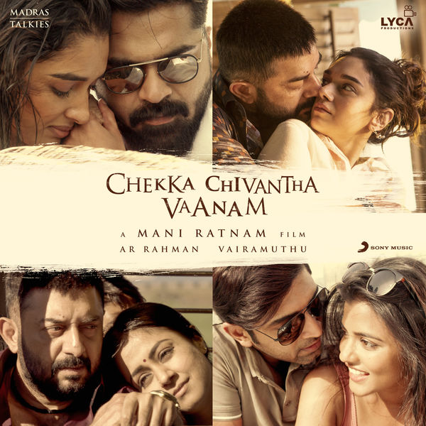 A.R. Rahman - Chekka Chivantha Vaanam (Original Motion Picture Soundtrack)