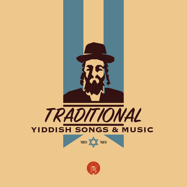 Various Artists - Traditional Yiddish Songs & Music