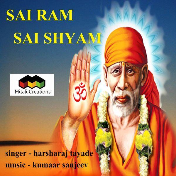 Kumaar Sanjeev feat. Harsharaj Tayade - Sai Ram Sai Shyam