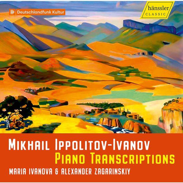 Maria Ivanova - Piano Transcriptions
