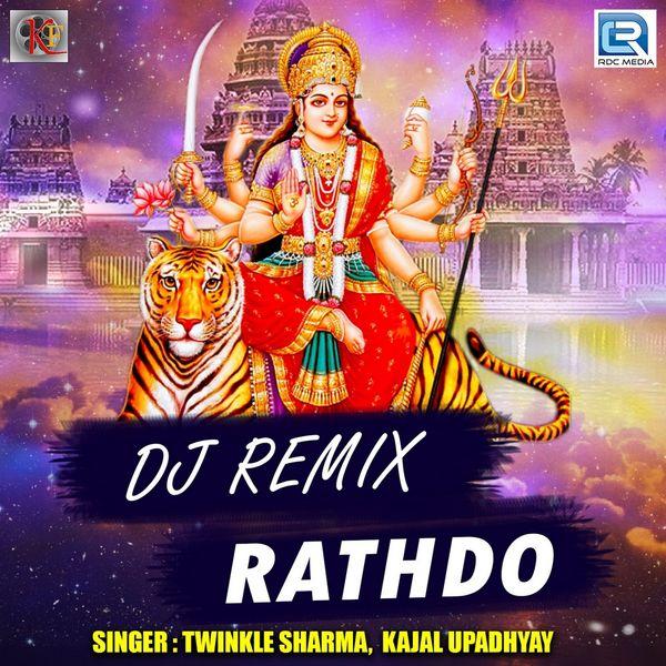 Twinkle Sharma, Kajal Upadhyay - DJ Remix Rathdo