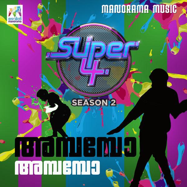 Safeer V Jabbar - Ambambo Rapp