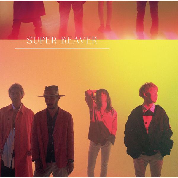 SUPER BEAVER - Toppako / Jiman ni Naritai