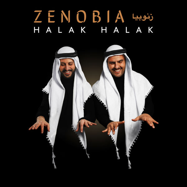 Zenobia زنّوبيا - Halak Halak