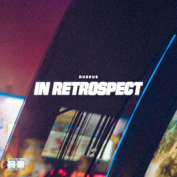 Duskus - In Retrospect