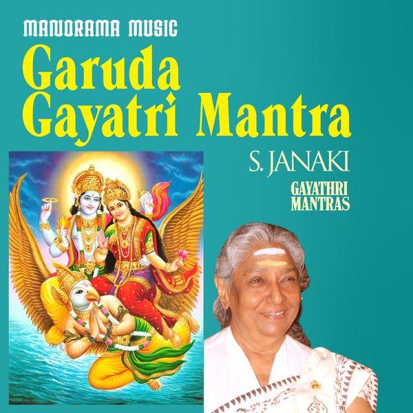 S. Janaki - Garuda Gayatri Mantra