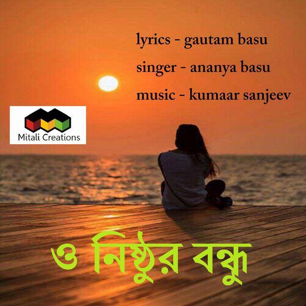 Kumaar Sanjeev feat. Ananya Basu - O Nishtur Bandhu