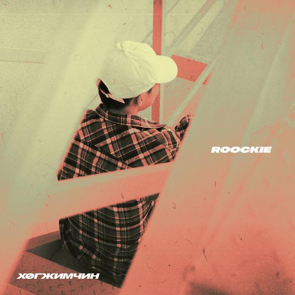 Roockie - Hugjimchin