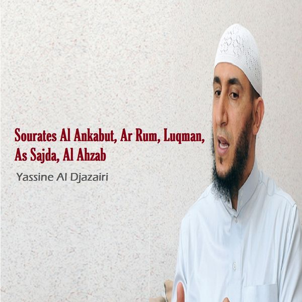 Sourates Al Ankabut, Ar Rum, Luqman, As Sajda, Al Ahzab (Quran