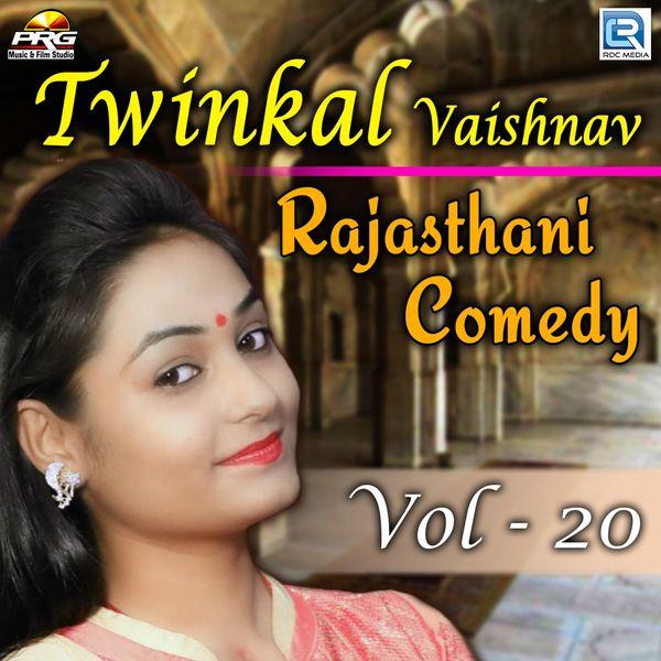 Twinkal Vaishnav - Twinkal Vaishnav Rajasthani Comedy, Vol. 20