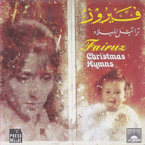 Fairouz - Christmas Hymns