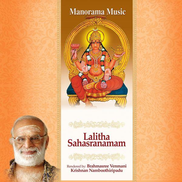Brahmasree Venmani Krishnan Namboothiripad - Lalitha Sahasra Namam (Sacred Chanting)