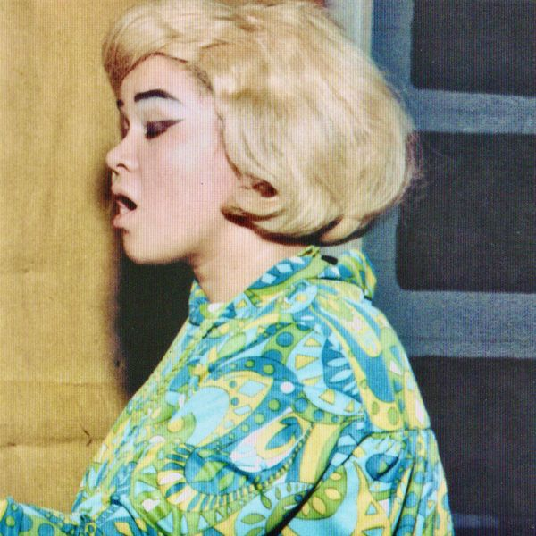 Etta James Her Essential Hit Recordings 1955-57 (Remastered)