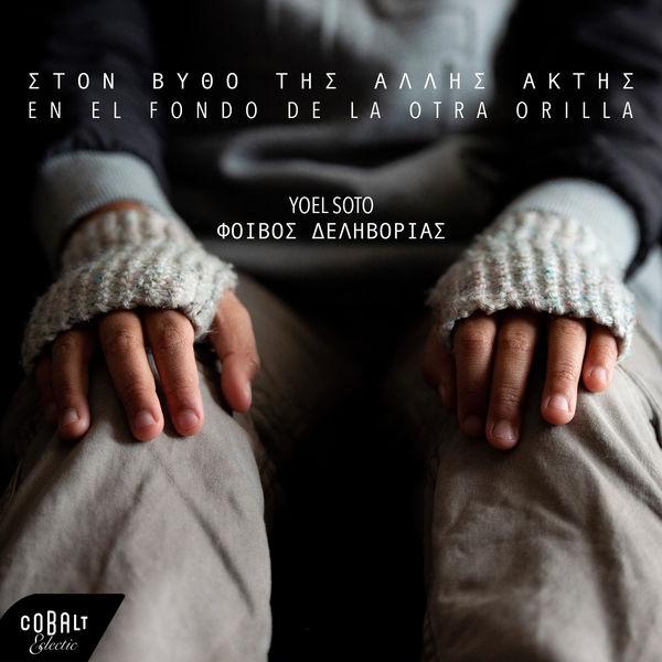 Yoel Soto Sto Vytho Tis Allis Aktis (En El Fondo De La Otra Orilla)