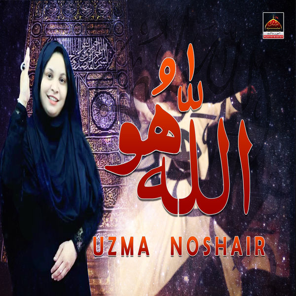 Uzma Noshair - Allah hoo