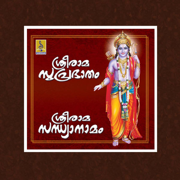 Radhika Thilak - Sree Rama Suprabhatham