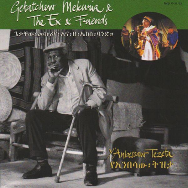 [Jazz] Playlist - Page 8 Jm2noascrdagb_600