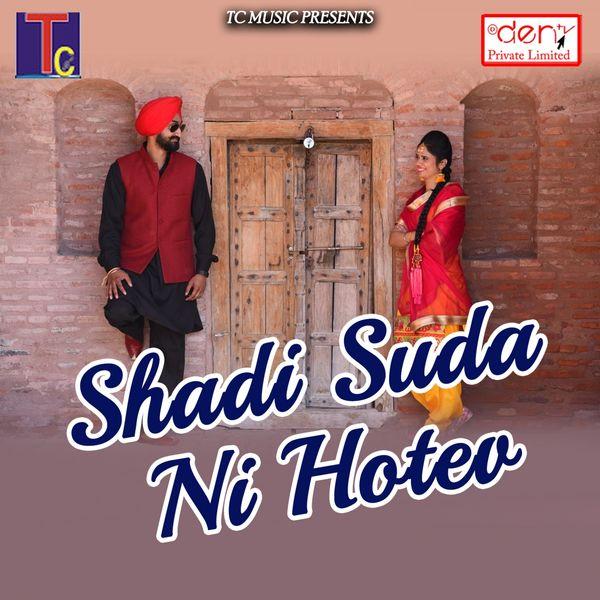 Various Artists - Shadi Suda Ni Hotev