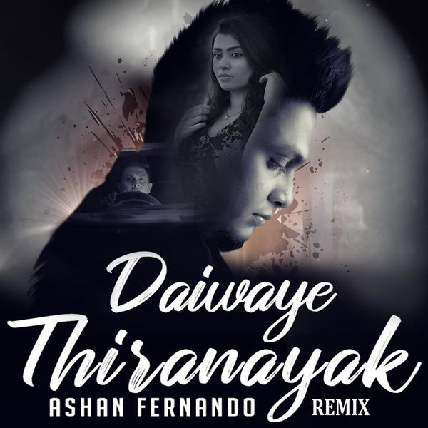 Ashan Fernando - Daiwaye Thiranayak