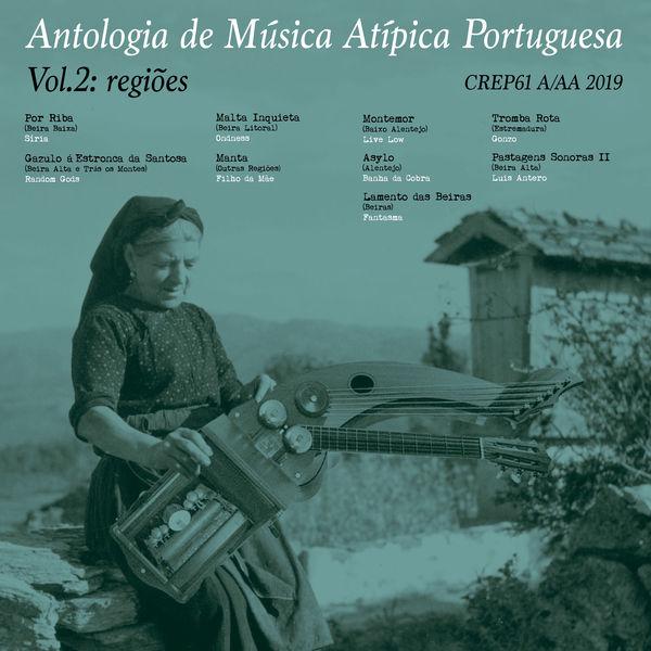Various Artists - Antologia de Música Atípica Portuguesa, Vol. 2: Regiões