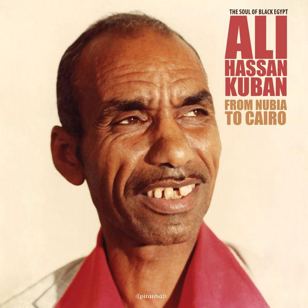 HASSAN AL ASMAR MP3