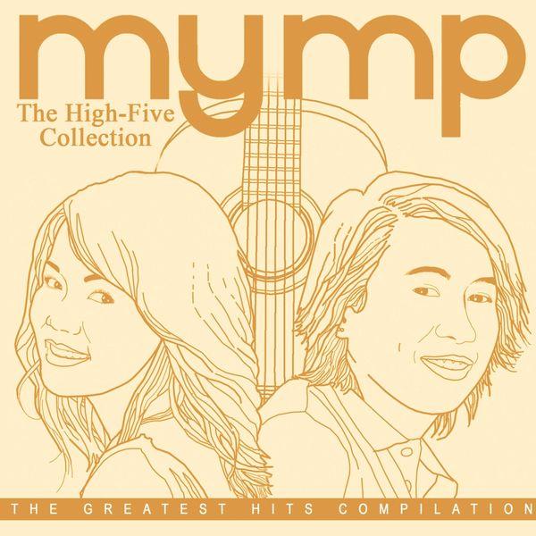 Amazon. Com: sway: mymp: mp3 downloads.