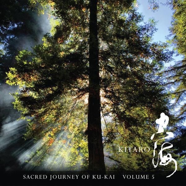 Kitaro|Sacred Journey of Ku-Kai, Volume 5