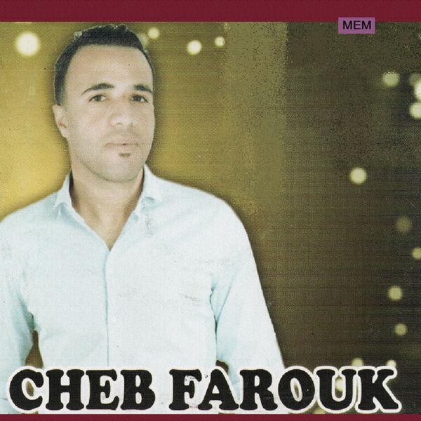 Cheb Farouk - Samra wachaarha sfer