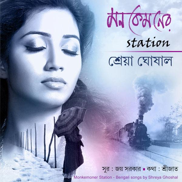 Shreya Ghoshal - Mon Kemoner Station